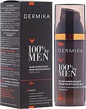 Parfums et Produits cosmétiques Crème à l'extrait de guarana pour visage - Dermika Ultra-Hydrating And Revitalizing Cream 30+