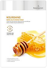 Parfums et Produits cosmétiques Masque peel-off à l'extrait de gelée royale pour visage - BeauuGreen Nourishing Royal Jelly Essence Mask