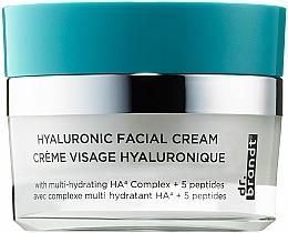 Parfums et Produits cosmétiques Crème à l'acide hyaluronique et peptides pour visage - Dr. Brandt House Calls Hyaluronic Facial Cream