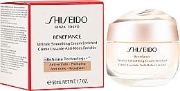 Parfums et Produits cosmétiques Crème lissante anti-rides enrichie - Shiseido Benefiance Wrinkle Smoothing Cream Enriched