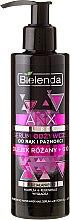 Parfums et Produits cosmétiques Sérum hydratant et nourrissant à l'huile de rose, coenzyme Q10 et beurre de karité pour mains et ongles - ANX Total Repair Serum Anti-Age