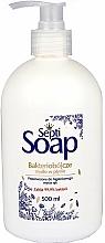Parfums et Produits cosmétiques Savon liquide antibactérien - Septi Antibacterial Liquid Soap