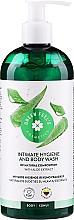 Parfums et Produits cosmétiques Gel d'hygiène intime et gel douche à l'extrait d'aloe vera - Green Feel's