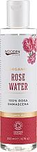 Parfums et Produits cosmétiques Eau de rose de Damas - Wooden Spoon Floral Water