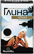 Parfums et Produits cosmétiques Argile noire cosmétique naturelle - MedikoMed