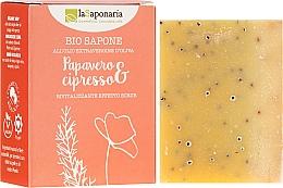 """Parfums et Produits cosmétiques Savon naturel revitalisant à l'huile d""""olive """"Pavot et de cyprès"""" - La Saponaria Bio Sapone"""