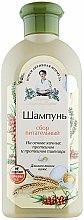Parfums et Produits cosmétiques Shampooing aux protéines d'oeuf et blé - Les recettes de babouchka Agafia