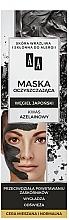 Parfums et Produits cosmétiques Masque au charbon et acide azélaïque pour visage - AA Carbon & Clay Cleansing Face Mask
