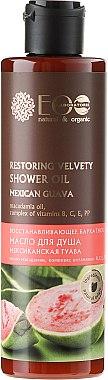 Huile de douche à l'extrait de goyave mexicaine et macadamia - ECO Laboratorie