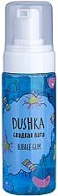 Parfums et Produits cosmétiques Mousse de bain, Bubble gum - Dushka Bubble Gum Shower Foam