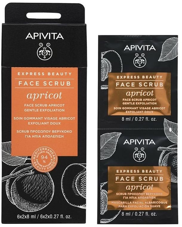 Gommage à l'abricot pour visage - Apivita Express Beauty Face Scrub Apricot — Photo N1
