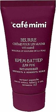 Crème-beurre à la grenadille pour mains - Le Cafe de Beaute Cafe Mimi Hand Cream Oil