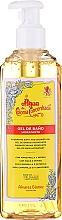 Parfums et Produits cosmétiques Alvarez Gomez Agua de Colonia Concentrada Gel - Gel douche et bain moussant, Camomille et Concombre