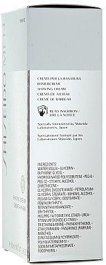 Crème à raser au menthol - Shiseido Men Shaving Cream — Photo N3