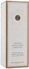 Parfums et Produits cosmétiques Exfoliant délicat à l'huile et eau de rose pour le visage - Bulgarian Rose Lady's Joy Luxury Gentle Exfoliant For Face