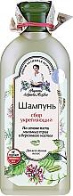 Parfums et Produits cosmétiques Shampooing aux herbes et bouleau - Les recettes de babouchka Agafia