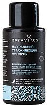 Parfums et Produits cosmétiques Shampooing naturel et hydratant - Botavikos Natural Moisturizing Shampoo (mini)