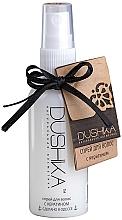 Parfums et Produits cosmétiques Spray à la kératine pour cheveux - Dushka Hair Spray With Keratin