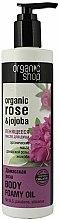Huile de douche moussante à la rose de Damas - Organic shop Body Foam Oil Organic Rose and Jojoba — Photo N1