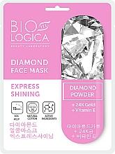 Parfums et Produits cosmétiques Masque tissu illuminateur à la poudre de diamant pour visage - Biologica Diamond