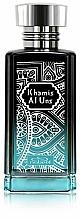 Parfums et Produits cosmétiques Nabeel Khamis Al Uns - Eau de Parfum