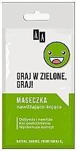 Parfums et Produits cosmétiques Masque à l'extrait de thé vert moulu et bambou pour visage - AA Emoji Moisturizing And Soothing Mask