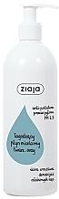 Parfums et Produits cosmétiques Eau micellaire pour visage et yeux - Ziaja Micellar Water Soothing For Face And Eyes