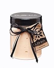 Parfums et Produits cosmétiques Masque à la kératine pour cheveux - Dushka