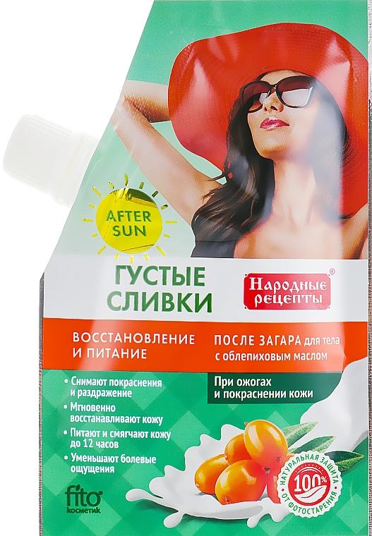 Crème après-soleil à l'argousier pour corps - Fito Kosmetik Remèdes populaires — Photo N1