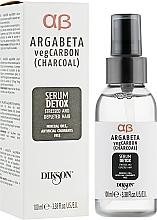 Parfums et Produits cosmétiques Sérum à l'huile de lavande pour cheveux - Dikson Argabeta Carbon Serum Detox