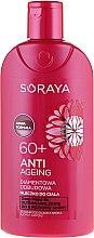 Parfums et Produits cosmétiques Lait à la poudre de diamant pour corps - Soraya Anti-Agening Ultra Moisturizing Body Lotion 60+