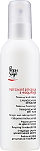 Parfums et Produits cosmétiques Nettoyant pinceaux de maquillage - Peggy Sage Brush Cleanser