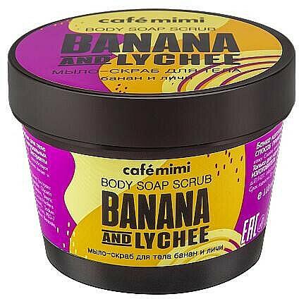 Savon gommage à la banane et litchi pour corps - Cafe Mimi Scrub-Soap Banana And Lychee