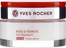 Parfums et Produits cosmétiques Sérum de nuit végétal à l'huile de graines de macadamia et beurre de karité - Yves Rocher Serum Vegetal Firming Night Cream