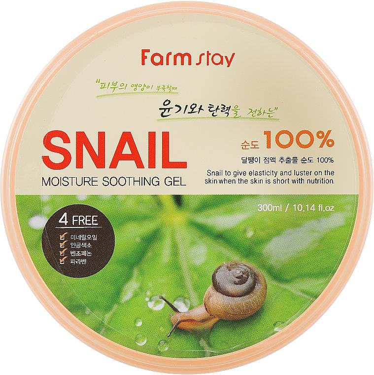 Gel à la bave d'escargot pour visage et corps - FarmStay Moisture Soothing Gel Snail