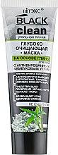Parfums et Produits cosmétiques Masque à base d'argile et charbon actif de bambou nettoyant en profondeur pour visage - Vitex Black Clean