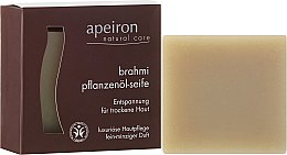 Parfums et Produits cosmétiques Savon naturel à l'huile de brahmi - Apeiron Brahmi Plant Oil Soap