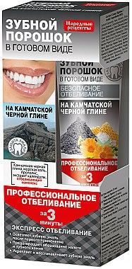 Poudre blanchissante sous forme finie à l'argile noire du Kamtchatka pour dents - Fitokosmetik Recettes folkloriques