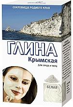 Parfums et Produits cosmétiques Argile blanche pour visage et corps - Fito Kosmetik