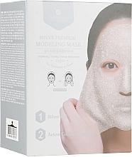 Parfums et Produits cosmétiques Masque au collagène pour visage - Shangpree Silver Premium Modeling Mask