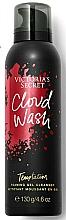 Parfums et Produits cosmétiques Gel moussant - Victoria's Secret Cloud Wash Temptation Foaming Gel