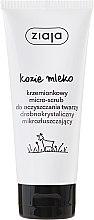 Parfums et Produits cosmétiques Micro-gommage à la silice et lait de chèvre pour visage - Ziaja Micro-Scrub