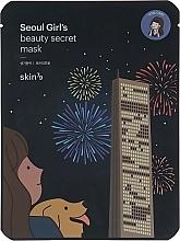 Parfums et Produits cosmétiques Masque tissu à l'onagre et camélia du Japon pour visage - Skin79 Seoul Girl's Beauty Secret Mask Vital Care
