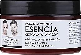 Parfums et Produits cosmétiques Conditionneur essence nourrissant régénérant - WS Academy Nourishing Essence