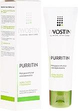 Parfums et Produits cosmétiques Emulsion matifiante pour visage, peaux acnéiques - Iwostin Purritin Emulsion