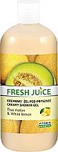 Parfums et Produits cosmétiques Gel douche crémeux au melon thaï et citron blanc - Fresh Juice Thai Pleasure Thai Melon & White Lemon