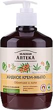 Parfums et Produits cosmétiques Savon liquide à l'argousier et tilleul - Green Pharmacy