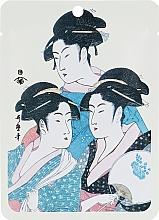 Parfums et Produits cosmétiques Masque tissu à l'extrait de fleur de cerisier du Japon pour visage - Mitomo Gold & Cherry Blossom Essence Mask