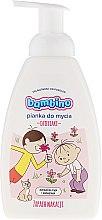 Parfums et Produits cosmétiques Mousse de bain délicate pour visage, mains et corps - Bambino Foam For Washing Kids