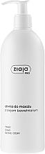 Parfums et Produits cosmétiques Huile de massage pour visage et corps - Ziaja Pro Massage Oil